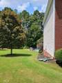 5464 Mccullers Ln - Photo 2