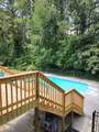 5464 Mccullers Ln - Photo 3