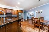 243 Madison South Dr - Photo 4