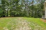 84 Howell Rd - Photo 35