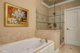 5 Candler Grove Ct - Photo 23