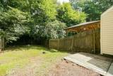 2930 Governors Ct - Photo 2