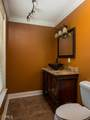 3270 Rogers Rd - Photo 20