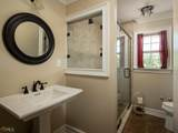 3270 Rogers Rd - Photo 23