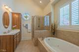 624 Freedom Heights Dr - Photo 21