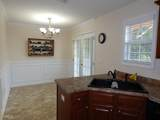 107 Caswell Ct - Photo 8