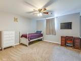825 Bethany Rd - Photo 30