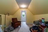 1490 Mill Place Dr - Photo 45