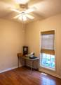 122 Hunters Pointe Court - Photo 29