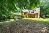 790 Spring Valley Drive - Photo 4