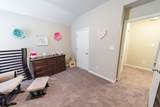 383 Sweetbay Parkway - Photo 53