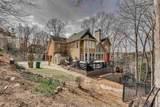 650 Vinings Estates Drive - Photo 12