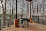 650 Vinings Estates Drive - Photo 74