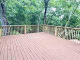 2250D Cave Spring Road - Photo 12