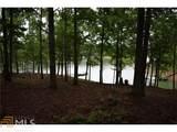 1149 Tranquility Ln - Photo 4