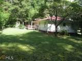 4825 Cobb Parkway - Photo 6