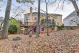 7480 Brookstead Xing - Photo 83