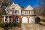 115 Woodview Ct - Photo 1