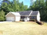 150 Old Mill Way - Photo 2