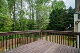 2190 Westwind Dr - Photo 30