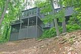 110 Kings Mill Ct - Photo 2