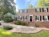 5076 Lambeth Ct - Photo 4