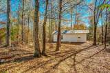 223 Streeter Dr - Photo 42