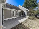 4912 Carson Glen Ln - Photo 25