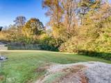 1205 Pleasant Hill Road Highway - Photo 15