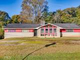 1205 Pleasant Hill Road Highway - Photo 4