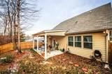 475 Broadmoor Dr - Photo 68