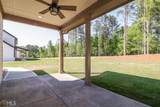 1680 Chandler Rd - Photo 49