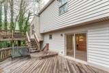 696 Willow Mill Ct - Photo 23