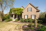 5909 Boxwood Meadow - Photo 4