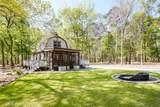 1622 Mayne Mill Road - Photo 6