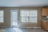 374 Spring Hill - Photo 11