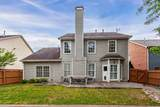 3955 Kendall - Photo 10