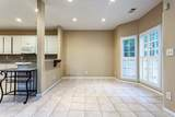 3955 Kendall - Photo 16