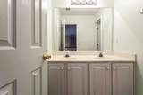 3955 Kendall - Photo 27