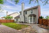 3955 Kendall - Photo 32