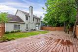 3955 Kendall - Photo 33