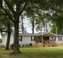 481 Frost Rd - Photo 1