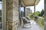 3954 Central Garden Court - Photo 7