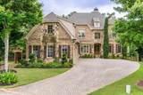 1240 Windsor Estates Dr - Photo 3