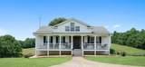 265 Abbott Drive - Photo 1