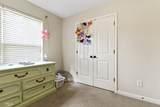 175 Moreland Oaks Dr - Photo 40