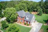 7525 Greens Mill Dr - Photo 1