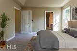 3520 Stillwood - Photo 3