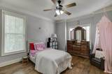 3080 Traditions Way - Photo 23