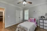 3080 Traditions Way - Photo 24